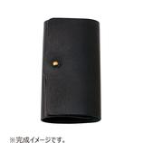 誠和 makeU×.URUKUST レザーキット キーケース ブラック│レザークラフト用品 レザークラフトキット
