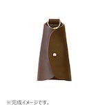 誠和 メイク・ユー キーケース2 レザーキット チョコ│レザークラフト用品 レザークラフトキット