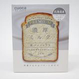 クオカ プレミアム食パンミックス 濃厚ミルク