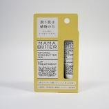 ママバター リツプトリ-トメントN