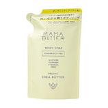 ママバター ボディソープ リフィル(つめかえ) 無香料 400mL│石鹸 ボディーソープ