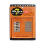 IBDragon7 超強力耐震マット 5mm厚×100mm角 1枚入