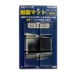 薄型テレビ用 耐震マット ~46V型対応 5mm厚×40mm角 6枚入