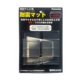 薄型テレビ用 耐震マット ~65V型対応 5mm厚×50mm角 6枚入