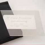 ICカードプロテクター TIP-M│財布・名刺入れ パスケース