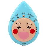 日本気象協会監修 見守り熱中症計 6914 ブルー