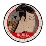 トラベルステッカー 歌舞伎 TS01 赤│シール シール・ステッカー