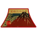 トラベルステッカー 金・富嶽赤富士 TS23