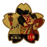トラベルステッカー 桜男 TS26