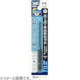 神王 スーパーマルチビット 3.4mm SMB0340090│電動切削工具 ドリルビット