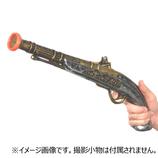 ユニエンタープライズ パイレーツピストル 海賊銃 20530