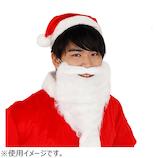 【クリスマス】Patymo サンタさんのヒゲ ショート
