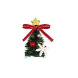 【クリスマス】 インディゴ XR455 ブローチ ミニツリー