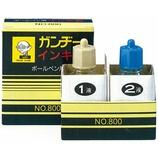 ガンヂー インク消しボールペン用 No.800 20ml