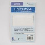 フランクリン ポケットサイズ ユニバーサル・ラインページ 60908