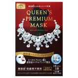 クオリティファースト クイーンズプレミアムマスク 超保湿マスク 1枚入×5袋