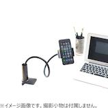 FLUX スタンド FL−005│収納・クローゼット用品 携帯・スマホスタンド