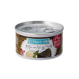 トーヨーフーズ どこでもスイーツ缶 ガトーショコラ 150g│非常食 乾パン・お菓子