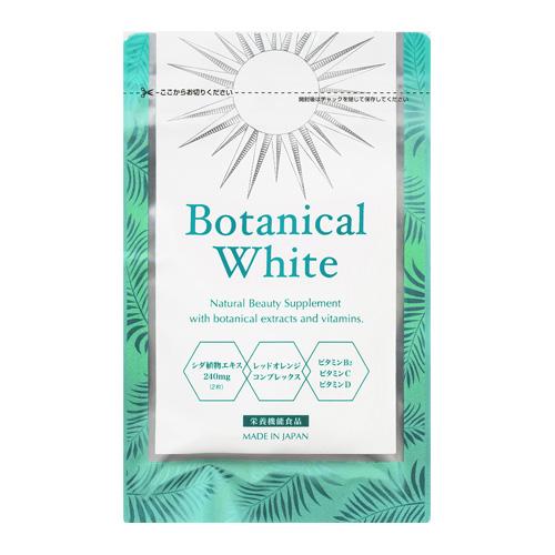 ボタニカルホワイト 30粒入