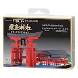 ペーパーナノ(paper nano) 厳島神社DXエディション PND003