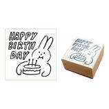 AIUEO STAMP うさぶーちゃんHAPPY BIRTH DAY ASP−07