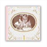いろは出版 きむ 窓付きハードカバーアルバム(小) Birthday Party KAS−37