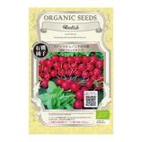 グリーンフィールドプロジェクト 有機種子 (根菜) ラディッシュ/二十日大根 深紅ラウンド 小袋