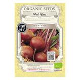 グリーンフィールドプロジェクト 有機種子 (根菜) ビーツ/ビート デトロイト 小袋