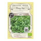 グリーンフィールドプロジェクト 有機種子 (葉菜) 水菜 小袋│園芸用品 種・球根