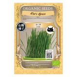 グリーンフィールドプロジェクト 有機種子 (ペット用) ねこ草 小麦 小袋│園芸用品 種・球根