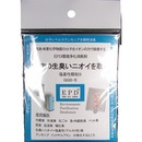 グリス EPD 塩基性顆粒S│消臭剤・乾燥剤 消臭剤・脱臭剤