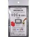 グリス EPD VOCs顆粒20 VOC20