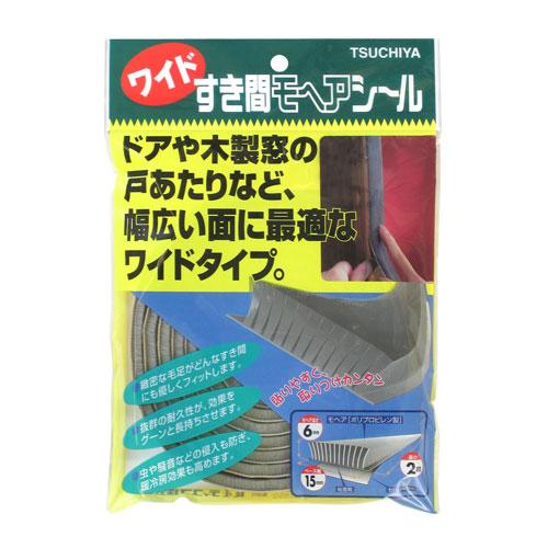 槌屋 ワイドすき間モヘヤ グレー 15×6×2m