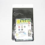 超撥水ソムリエエプロン 750-1 黒