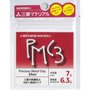 PMC3 純銀粘土 6.3g