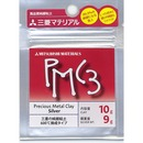 PMC3 純銀粘土 9g