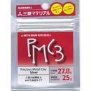 PMC3 純銀粘土 25g