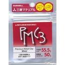 PMC3 純銀粘土 50g