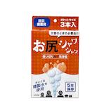 徳重 お尻シャワシャワ 防災備蓄用 171-851│防災用品 携帯・簡易トイレ