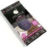 竹炭の立体マスク 黒色