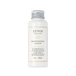 エトヴォス(ETVOS) モイスチャライジングローションS 75mL│化粧水