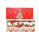 【クリスマス】 プリントシャインボールセット ASJ5452