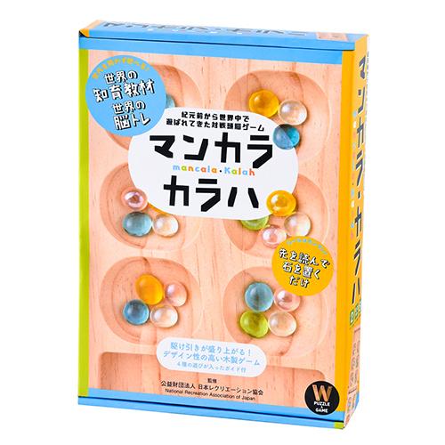 幻冬舎 マンカラ・カラハ 497990│ゲーム ボードゲーム