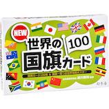 幻冬舎 NEW世界の国旗カード100 │