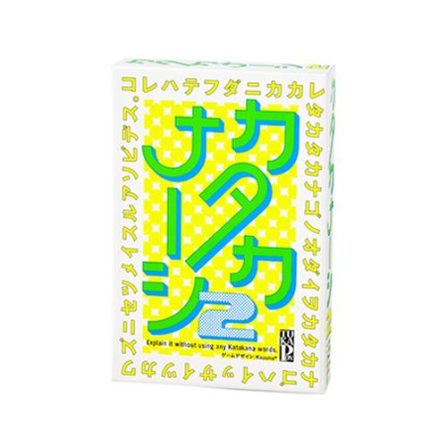 幻冬舎 カタカナーシ2│ゲーム カードゲーム