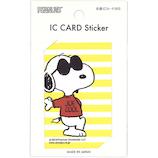 S&C ICカードステッカー SMC17 JoeCool