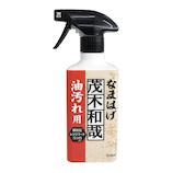 茂木和哉 油汚れ用洗剤 なまはげ 320mL