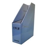 朝日新聞社 天声人語保存BOX 360038