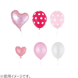 シエル バルーンセット CSHBS−004 ハートピンク│パーティーグッズ 装飾用品