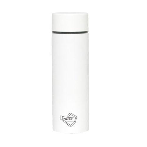 POKETLE (ポケトル) ステンレスボトル ホワイト 120mL